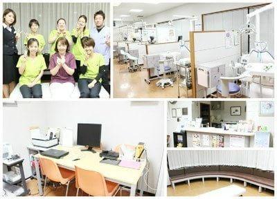 久野歯科クリニックの医院写真