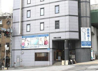 片桐歯科医院1