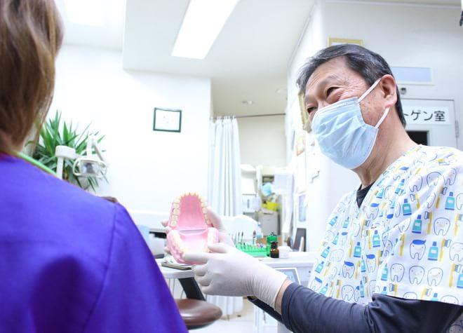 フェイス歯科医院