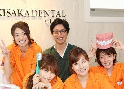 わきさか歯科クリニックの医院写真