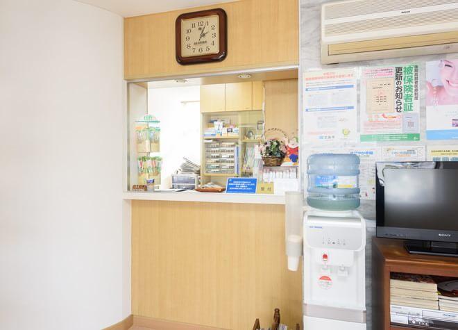 三浦歯科医院(写真2)