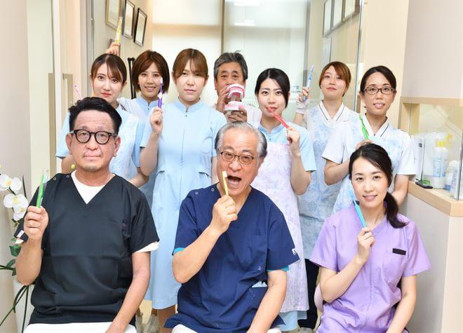 佐瀬歯科クリニック