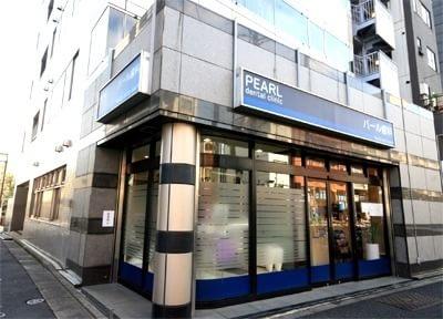 中野坂上駅より徒歩3分、パール歯科医院 中野坂上です。