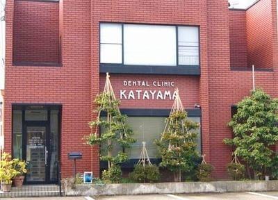 武生駅近辺の歯科・歯医者「片山歯科医院」