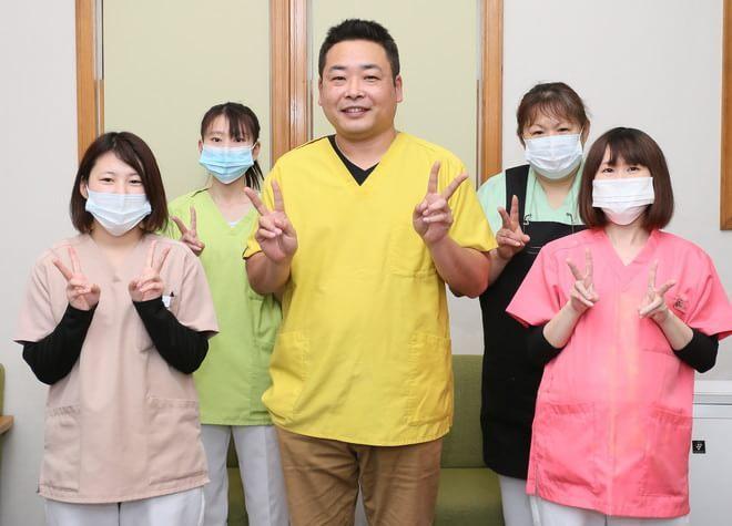 くりの森歯科クリニック