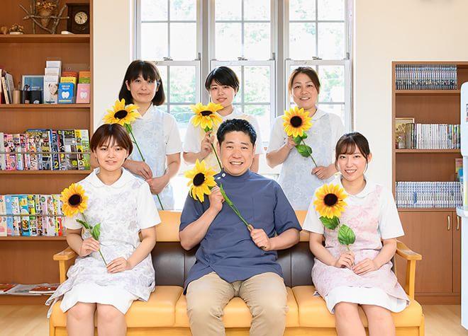 竹内歯科桜形医院