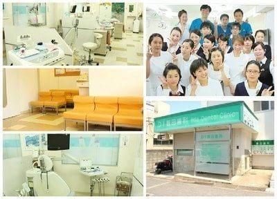 飯田歯科1