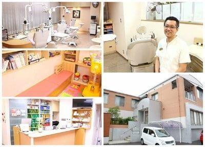 しん治歯科医院