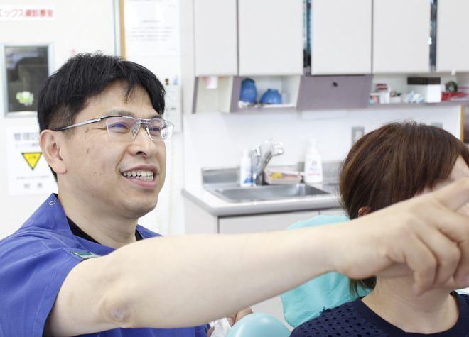 わかすぎ歯科クリニック