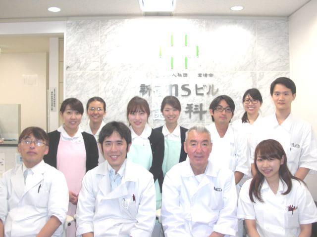 新宿NSビル歯科