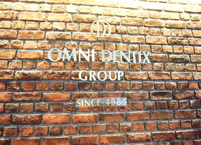 歯科オムニデンティックスOMNIDENTIX