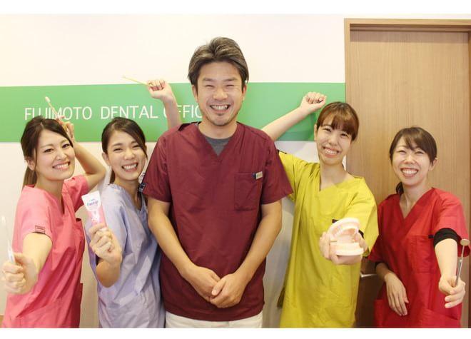 ふじもと歯科診療所1