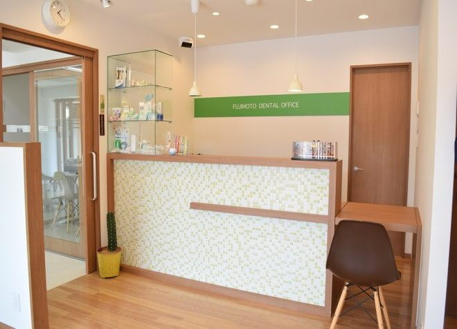 ふじもと歯科診療所6