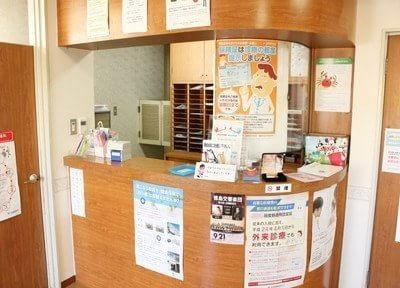 西條歯科医院 3
