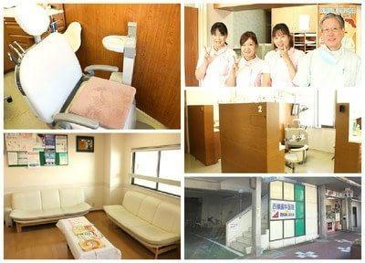 西條歯科医院 1