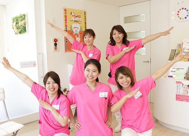 北川歯科 こども歯科 インプラント義歯センター