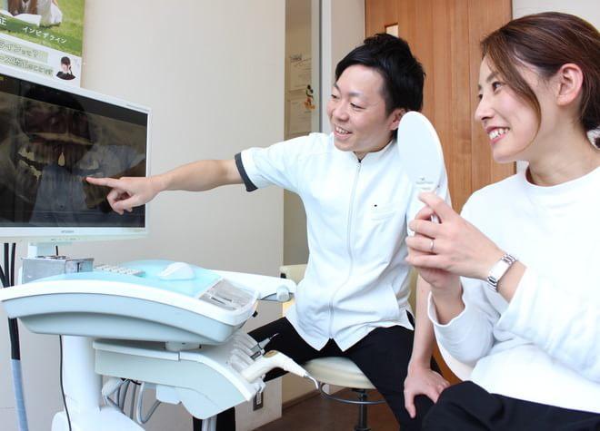 あゆみ歯科クリニック
