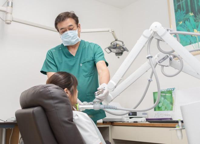 みやさか歯科クリニック