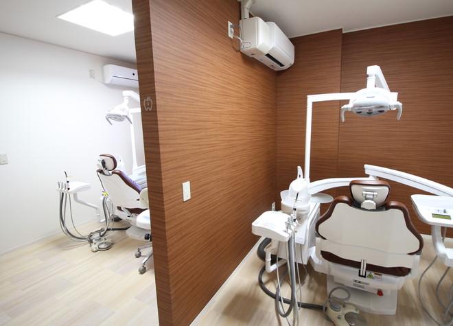 にこ歯科クリニック5