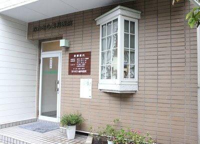 なかむら歯科医院2