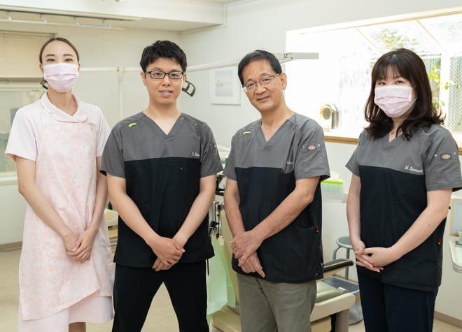 なかむら歯科医院の画像