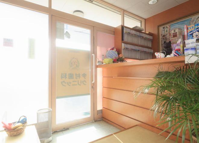 今村歯科クリニック(写真1)