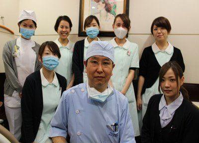 平和通り歯科口腔外科(広島インプラントセンター)2