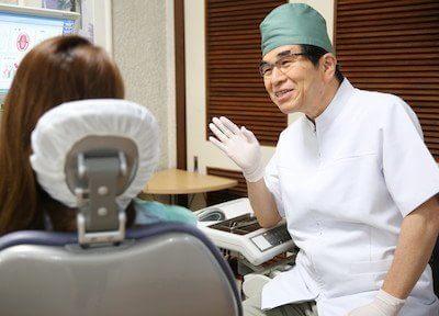 こうらい歯科1