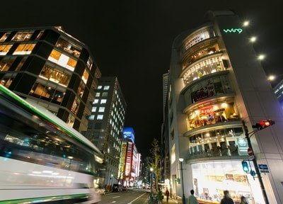 神戸デンタルクリニック