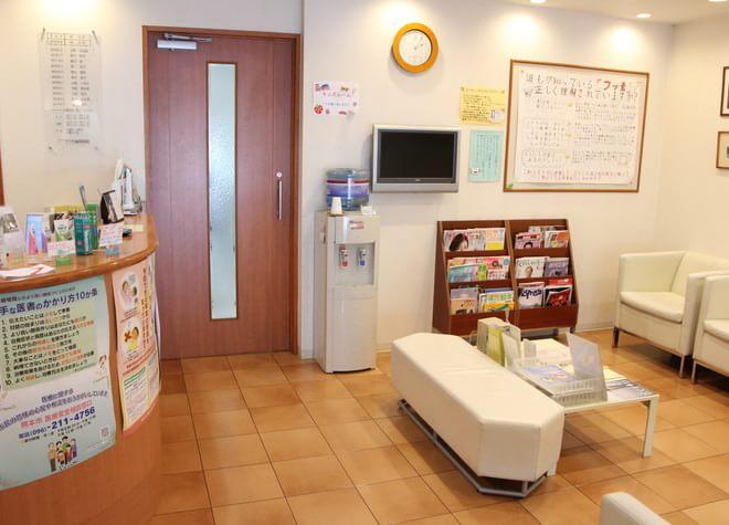 つづき歯科医院6
