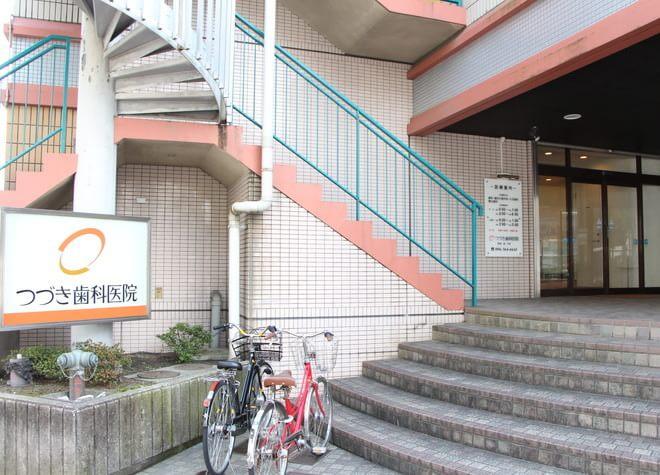 つづき歯科医院7