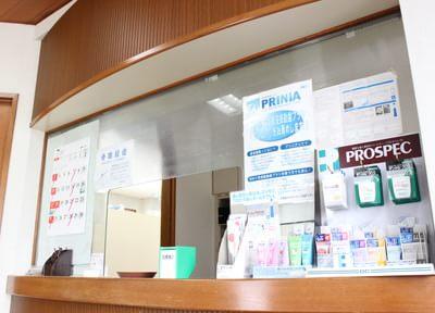 磯貝歯科医院
