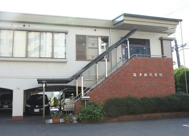塩津歯科医院7