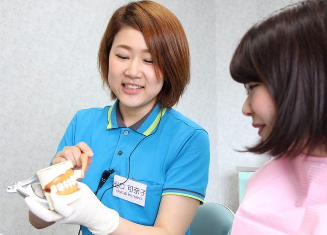 マリン歯科3