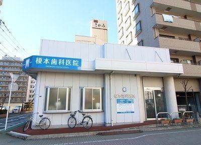 榎本歯科医院6