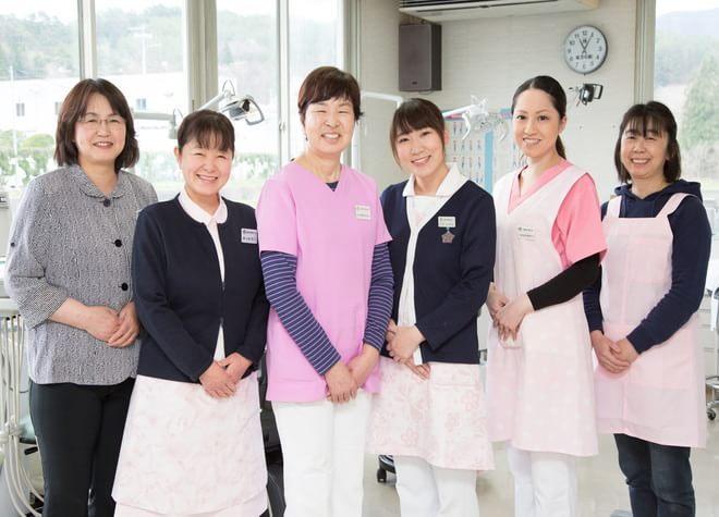 宮守歯科診療所