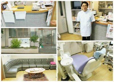 三崎歯科医院の医院写真