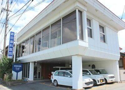 新田歯科医院(上町・出野橋)2