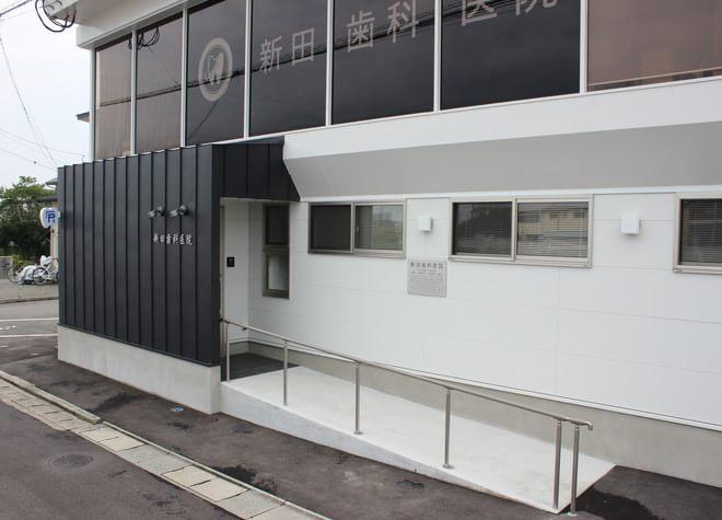新田歯科医院(上町信号を東へ入る)2