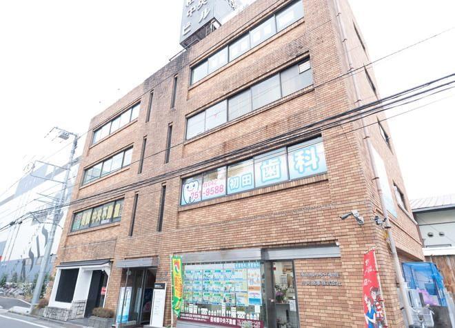 初田歯科医院7