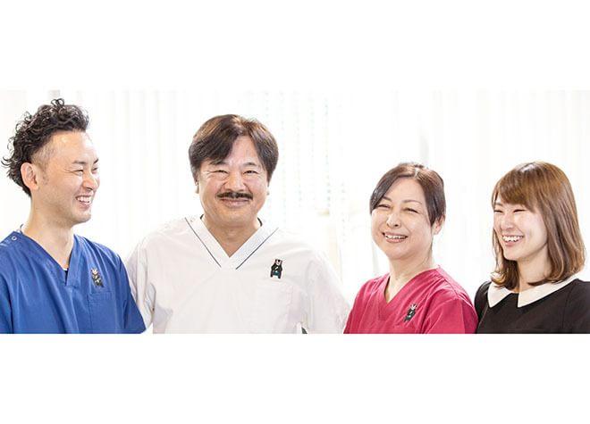 中原歯科クリニック