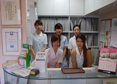 あらい歯科医院3