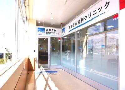馬込沢駅より徒歩11分、ヨークタウン1階にあおぞら歯科クリニック 鎌ヶ谷院があります。