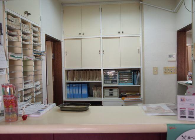 丸田歯科医院5