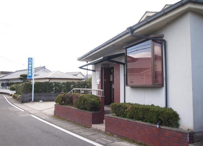 丸田歯科医院6