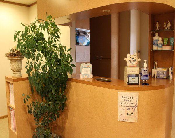 大橋歯科医院2