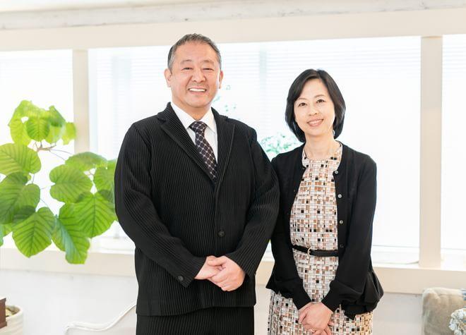 TOKYO INTERNATIONAL DENTAL HEALTH CARE