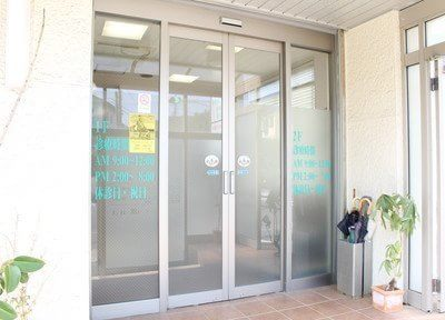 出入り口です。初めての方も、お気軽にお立ち寄りください。