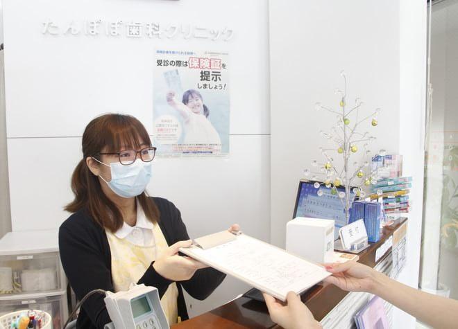 たんぽぽ歯科クリニック2