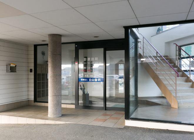 立山歯科医院 広川医院3